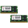 SO-DDR3 G.Skill 8 GB DDR3-1066 Kit (F3-8500CL7D-8GBSQ, f?